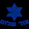 Maccabi Tzur Shalom U19
