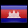 Kambodscha U19