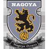 Нагоя Оушенс