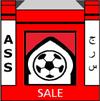 ASS Sale
