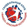 Fakel Taganrog