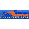 Bajkal Energy