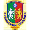 Uralskij Trubnik