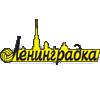 Leningradka - Damen