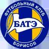 BATE Borisov - Strand