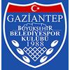 Gazisehir Gaziantep FK sub-21