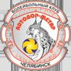 디나모 메탈 첼리야빈스크