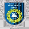 Nikopol-NPGU