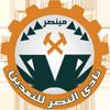 Al Nasr Taaden