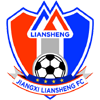江西LIANSHENG FC