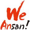 Ansan Rush&Cash