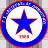 Asteras Agios Dimitrios - Feminino