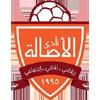 Al Asalah