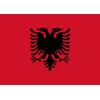 阿爾巴尼亞 17歲以下