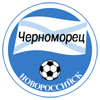ФК Черноморец Новороссийск