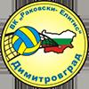 ラコフスキ・ディミトロヴグラード