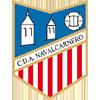 纳瓦尔卡内罗