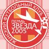 Zvezda 2005 Perm - Feminino