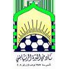 Al-Mabarrah