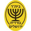 AS Nordia Jerusalem
