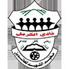 Al-Karmel