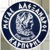 Megas Alexandros Karperis