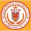北京人和足球倶楽部