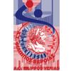 Filippos Verias
