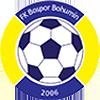 FK 보스포르 보후민