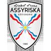 阿西裏斯卡 BK