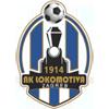 NK Lokomotiva Zagabria U19