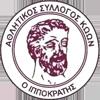ASK Ippokratis