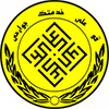 Moghavemat Tehran