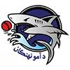AMO Sharks