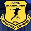Aris Palaioxoriou