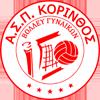 Asp Korinthos