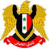 Al-Jaish Damascus