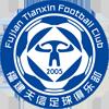 福建 Tianxin