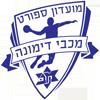 Maccabi Dimona