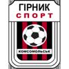 FC孔索莫斯克礦工體育