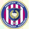 AEL Kallonis