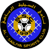 Аль-Сайлия