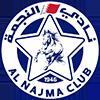 Al-Najma麦纳麦