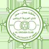 Al-Oruba Sur