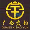 Guangxi Pingguo Haliao