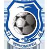 Chernomorets Odessa Reserves