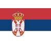 塞爾維亞 20歲以下