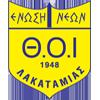 Thoi Lakatamias