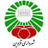 Шахрдари Казвин