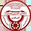 Al-Arabi Al-Saudi